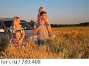 Купить «Семья стоит около машины в поле пшеницы», фото № 780408, снято 22 мая 2018 г. (c) Losevsky Pavel / Фотобанк Лори