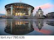 Купить «Московский международный Дом музыки», фото № 780636, снято 11 июля 2020 г. (c) Losevsky Pavel / Фотобанк Лори