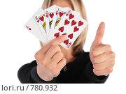 Купить «Девушка показывает карты и большой палец», фото № 780932, снято 15 октября 2018 г. (c) Losevsky Pavel / Фотобанк Лори