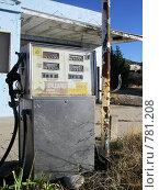Купить «Кризис. Заброшенная бензозаправка», фото № 781208, снято 15 февраля 2009 г. (c) Shawn A. Nelson / Фотобанк Лори