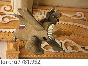 Купить «Пилот валенка», фото № 781952, снято 24 июня 2006 г. (c) Евгений Шелковников / Фотобанк Лори