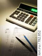 Купить «Налоговые бумаги», фото № 782852, снято 28 апреля 2007 г. (c) Здоров Кирилл / Фотобанк Лори