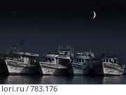 Купить «Рыбацкие лодки, Египет», фото № 783176, снято 13 июля 2020 г. (c) Здоров Кирилл / Фотобанк Лори