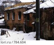 Трущобы. Стоковое фото, фотограф Головина Анастасия / Фотобанк Лори
