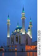 Купить «Мечеть Кул Шариф вечером», эксклюзивное фото № 785020, снято 23 октября 2019 г. (c) Кучкаев Марат / Фотобанк Лори