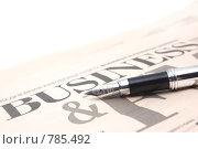 Купить «Деловая газета и перьевая ручка на белом фоне», фото № 785492, снято 19 апреля 2008 г. (c) Михаил Белков / Фотобанк Лори