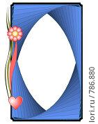 Купить «Голубая декоративная рамка», иллюстрация № 786880 (c) Алексей Лебедев-Реллер / Фотобанк Лори