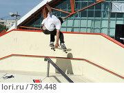 Купить «Скейтборд», фото № 789448, снято 25 июня 2019 г. (c) Артем Воронов / Фотобанк Лори