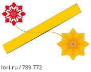 Купить «Желтый баннер и абстрактные цветы на белом фоне», иллюстрация № 789772 (c) Алексей Лебедев-Реллер / Фотобанк Лори