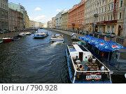 Санкт-Петербург (2008 год). Редакционное фото, фотограф Екатерина Покотилова / Фотобанк Лори