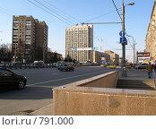 Купить «Москва, проспект Мира», фото № 791000, снято 29 марта 2008 г. (c) Olya&Tyoma / Фотобанк Лори