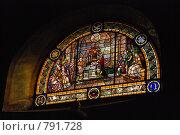 Купить «Витраж в Храме Святого Сердца в Барселоне», фото № 791728, снято 12 марта 2009 г. (c) Брыков Дмитрий / Фотобанк Лори