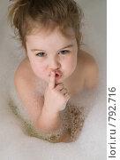 Купить «Маленькая девочка в ванне», фото № 792716, снято 26 марта 2009 г. (c) Ольга Харламова / Фотобанк Лори
