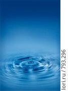Купить «Всплеск и круги от упавшей в воду капли», фото № 793296, снято 5 сентября 2008 г. (c) Надежда Щур / Фотобанк Лори