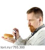 Купить «Бородатый врач собирается прослушивать стетоскопом гамбургер, лежащий на его ладони», фото № 793300, снято 8 февраля 2009 г. (c) Надежда Щур / Фотобанк Лори