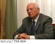 Купить «Горбачев Михаил Сергеевич», фото № 794464, снято 18 мая 2004 г. (c) Игорь Лилеев / Фотобанк Лори