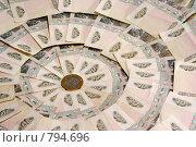 Купить «Российские десятирублевые банкноты и монета», фото № 794696, снято 23 декабря 2007 г. (c) Петухов Геннадий / Фотобанк Лори