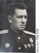 Купить «Генерал-майор авиации К. Д. Дмитриев», эксклюзивное фото № 798508, снято 15 июля 2020 г. (c) Алина Голышева / Фотобанк Лори