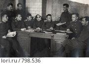 Купить «Совещание. Великая Отечественная война», эксклюзивное фото № 798536, снято 15 июля 2020 г. (c) Алина Голышева / Фотобанк Лори