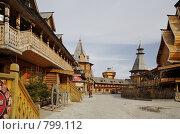 Купить «Измайловский кремль», фото № 799112, снято 8 апреля 2009 г. (c) Андрей Ерофеев / Фотобанк Лори