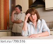 Купить «Конфликт между мужчиной и женщиной», фото № 799516, снято 7 апреля 2009 г. (c) Гладских Татьяна / Фотобанк Лори