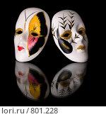 Купить «Карнавальные маски», фото № 801228, снято 26 мая 2018 г. (c) Алексей Ведерников / Фотобанк Лори