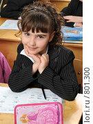 Купить «Первоклассница в школе на уроке», фото № 801300, снято 7 апреля 2009 г. (c) Федор Королевский / Фотобанк Лори