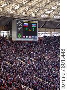 Купить «Табло на стадионе Лужники», фото № 801448, снято 29 марта 2009 г. (c) Купченко Владимир Михайлович / Фотобанк Лори