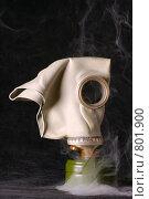 Противогаз и газ. Стоковое фото, фотограф Юрий Бульший / Фотобанк Лори