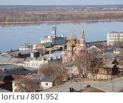 Купить «Весна в Нижнем Новгороде», фото № 801952, снято 11 апреля 2009 г. (c) Александра Стрижева / Фотобанк Лори