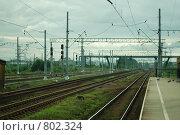 Железная дорога. Стоковое фото, фотограф Александра Яксон / Фотобанк Лори
