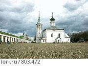 Купить «Суздаль, Воскресенская церковь на торгу», фото № 803472, снято 30 апреля 2007 г. (c) Vladimir Rogozhnikov / Фотобанк Лори