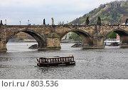 Купить «Прага, мост, речной трамвайчик», фото № 803536, снято 16 апреля 2008 г. (c) Vladimir Rogozhnikov / Фотобанк Лори