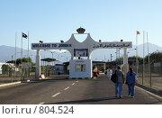 Купить «Пограничный переход из Израиля в Иорданию», фото № 804524, снято 26 ноября 2008 г. (c) Irina Opachevsky / Фотобанк Лори