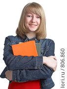 Купить «Красивая школьница с учебниками», фото № 806860, снято 28 марта 2009 г. (c) Анатолий Типляшин / Фотобанк Лори