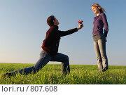 Купить «Признание в любви», фото № 807608, снято 12 апреля 2008 г. (c) Арестов Андрей Павлович / Фотобанк Лори
