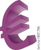Купить «Евро», иллюстрация № 807796 (c) Дубинин Дмитрий / Фотобанк Лори
