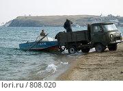 Купить «Байкал. Рыбаки возвращаются с рыбалки», фото № 808020, снято 7 сентября 2007 г. (c) Andrey M / Фотобанк Лори