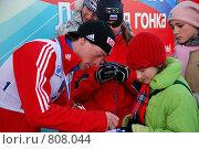 Купить «Раздача автографов юным болельщицам», фото № 808044, снято 12 апреля 2009 г. (c) Валерий Александрович / Фотобанк Лори