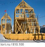 Купить «Зима. Русские горки», фото № 810100, снято 22 февраля 2009 г. (c) Валерий Лисейкин / Фотобанк Лори