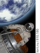 Купить «Выход космонавта в открытый космос», фото № 810180, снято 15 апреля 2009 г. (c) Владимир Сергеев / Фотобанк Лори