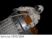 Купить «Выход космонавта в открытый космос», фото № 810504, снято 17 октября 2008 г. (c) Владимир Сергеев / Фотобанк Лори