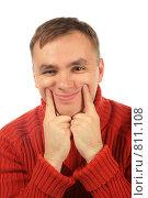 Купить «Натянутая улыбка», фото № 811108, снято 22 апреля 2018 г. (c) Losevsky Pavel / Фотобанк Лори