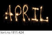 """Купить «Слово """"april"""" из искр», фото № 811424, снято 17 сентября 2019 г. (c) Losevsky Pavel / Фотобанк Лори"""