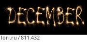 """Купить «Слово """"december"""" из искр», фото № 811432, снято 17 сентября 2019 г. (c) Losevsky Pavel / Фотобанк Лори"""