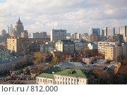 Купить «Москва», фото № 812000, снято 16 сентября 2019 г. (c) Losevsky Pavel / Фотобанк Лори