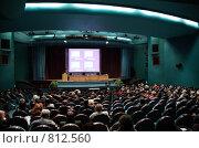 Купить «Люди на конференции», фото № 812560, снято 28 февраля 2008 г. (c) Losevsky Pavel / Фотобанк Лори
