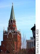 Купить «Троицкая башня Московского Кремля», фото № 813400, снято 11 апреля 2009 г. (c) Алексей Байдин / Фотобанк Лори