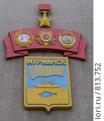 Купить «Мурманск. Герб и награды города», фото № 813752, снято 10 апреля 2009 г. (c) Вячеслав Беляев / Фотобанк Лори