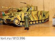 Купить «Игрушка. Модель немецкого танка T-IV», фото № 813996, снято 14 апреля 2009 г. (c) sav / Фотобанк Лори